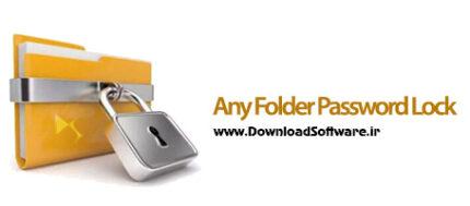 دانلود Any Folder Password Lock - نرم افزار قفل پوشه برای کامپیوتر