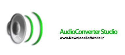 دانلود AudioConverter Studio نرم افزار مبدل صوتی قدرتمند