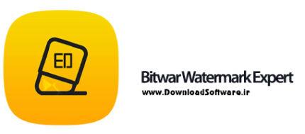 دانلود Bitwar Watermark Expert نرم افزار افزودن و حذف واترمارک از تصاویر و فیلم ها