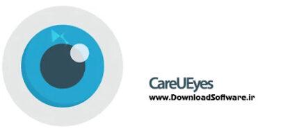دانلود CareUEyes Pro نرم افزار محافظت از چشم در برابر مانیتور