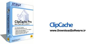 دانلود ClipCache Pro برنامه جمع آوری اطلاعات کپی شده در کلیپ بورد