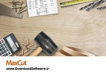 دانلود MaxCut Business Edition نرم افزار تولید نمودار های برش بهینه و دقیق فلزات و چوب