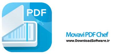 دانلود Movavi PDFChef نرم افزار ویرایشگر پی دی اف برای ویندوز