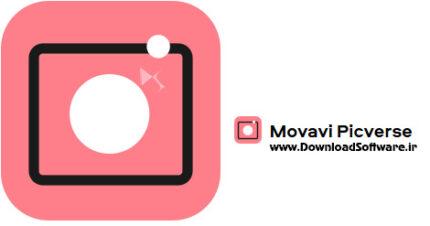 دانلود Movavi Picverse + Portable نرم افزار ویرایش و زیباسازی تصاویر
