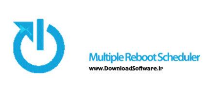 دانلود Multiple Reboot Scheduler - نرم افزار زمانبندی ریستارت کامپیوتر