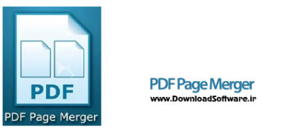 دانلود PDF Page Merger Pro نرم افزار ادغام صفحات پی دی اف