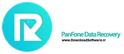 دانلود PanFone Data Recovery نرم افزار بازیابی اطلاعات آیفون