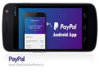 دانلود PayPal Cash App: Send and Request Money Fast – اپلیکیشن رسمی پی پال اندروید