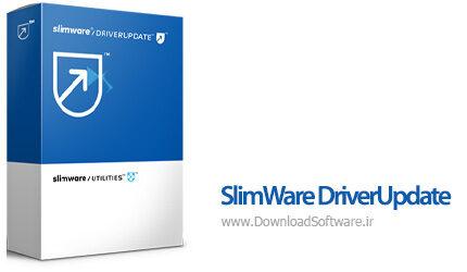 دانلود SlimWare DriverUpdate نرم افزار آپدیت درایورهای ویندوز