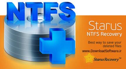 دانلود Starus NTFS / FAT Recovery نرم افزار بازیابی اطلاعات هارد دیسک های NTFS / FAT