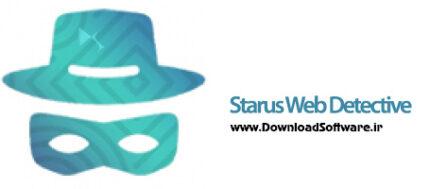 دانلود Starus Web Detective نرم افزار بازیابی تاریخچه مرورگر