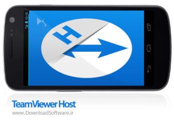 دانلود تیم ویور TeamViewer Host برنامه کنترل کامپیوتر از راه دور با گوشی و تبلت اندروید