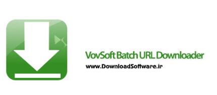 دانلود VovSoft Batch URL Downloader نرم افزار دانلود گروهی و همزمان تعداد زیادی فایل