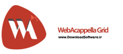 دانلود WebAcappella Grid نرم افزار طراحی آسان وب سایت حرفه ای