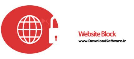 دانلود Website Block نرم افزار مسدود کننده سایت