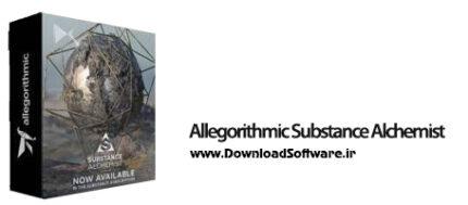 دانلود Allegorithmic Substance Alchemist x64 نرم افزار ساخت و مدیریت متریال دیجیتال