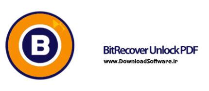 دانلود BitRecover Unlock PDF نرم افزار محافظت از فایل های پی دی اف