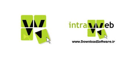 دانلود IntraWEB Ultimate نرم افزار ساخت صفحات وب