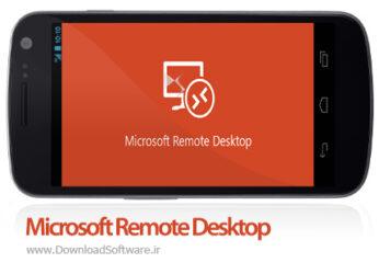 دانلود Microsoft Remote Desktop - برنامه مایکروسافت ریموت دسکتاپ برای اندروید