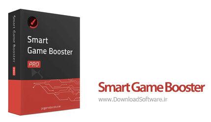 دانلود Smart Game Booster - نرم افزار بهینه سازی بازی کامپیوتر