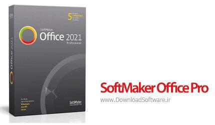 SoftMaker Office Professional - بسته قدرتمند آفیس