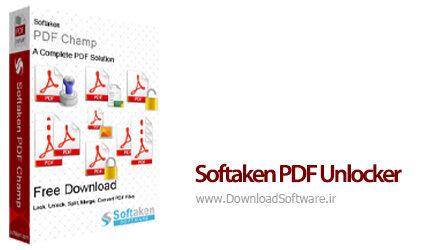 دانلود Softaken PDF Unlocker نرم افزار باز كردن قفل pdf