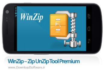 دانلود WinZip – Zip UnZip Tool Premium - برنامه مدیریت فایلهای زیپ برای اندروید