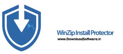 دانلود WinZip Install Protector نرم افزار نصب برنامه ها