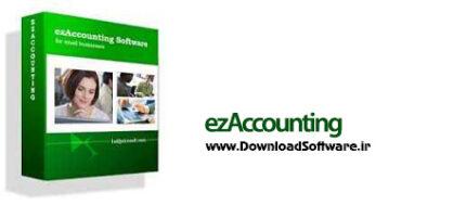 دانلود ezAccounting - نرم افزار حسابداری خانگی برای کامپیوتر