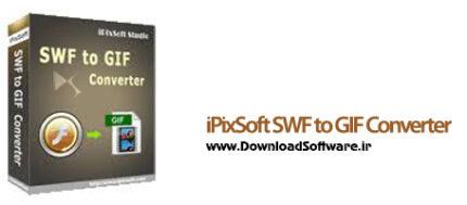 دانلود iPixSoft SWF to GIF Converter نرم افزار تبدیل SWF به GIF