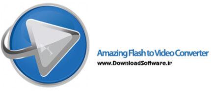 دانلود Amazing Flash to Video Converter نرم افزار تبدیل فلش به ویدیو