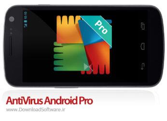 دانلود AntiVirus Android Pro برنامه آنتی ویروس قوی برای گوشی و تبلت اندروید