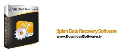 دانلود Bplan Data Recovery Software - نرم افزار بازیابی اطلاعات قدرتمند