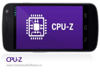 دانلود سی پیو زد CPU-Z Premium برنامه نمایش مشخصات سخت افزاری گوشی اندروید