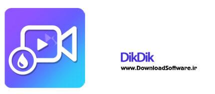 دانلود DikDik x64 نرم افزار افزودن واترمارک به ویدیوها