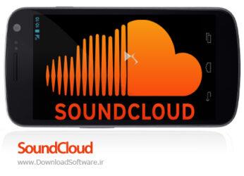 دانلود SoundCloud برنامه جستجو و دانلود آهنگ اندروید