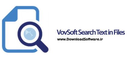 دانلود VovSoft Search Text in Files نرم افزار جستجوی متن در فایل ها