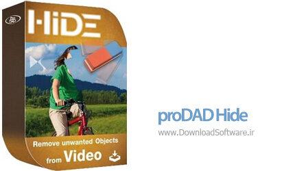 دانلود proDAD Hide - نرم افزار حذف اشیا از فیلم برای کامپیوتر