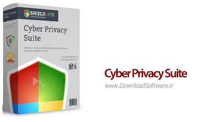 دانلود Cyber Privacy Suite - نرم افزار جلوگیری از دسترسی سایبری به اطلاعات