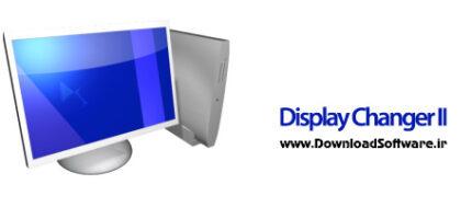 دانلود Display Changer II – نرم افزار تغییر رزولوشن صفحه نمایش