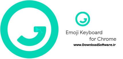 دانلود Emoji Keyboard for Chrome – کیبورد ایموجی برای مرورگر گوگل کروم