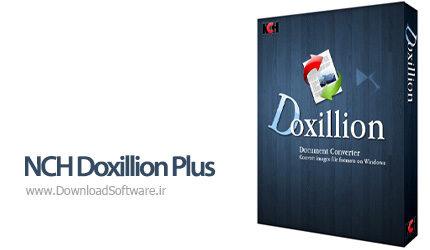 دانلود NCH Doxillion Plus نرم افزار تبدیل سریع اسناد برای ویندوز