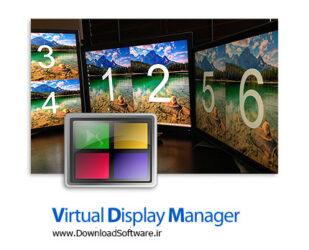 دانلود Virtual Display Manager - نرم افزار مدیریت نمایشگر های مجازی در سیستم ها