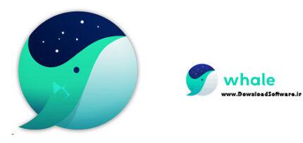 دانلود Whale Browser – مرورگر اینترنتی وال برای ویندوز