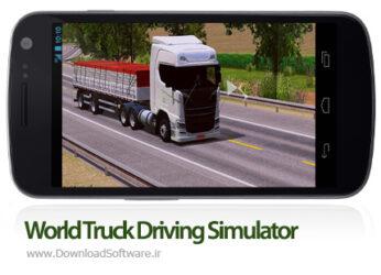 دانلود بازی World Truck Driving Simulator – شبیه ساز رانندگی کامیون برای اندروید + نسخه بی نهایت