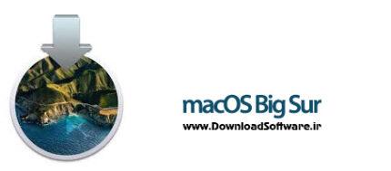 دانلود macOS Big Sur سیستم عامل مکینتاش بیگ سور
