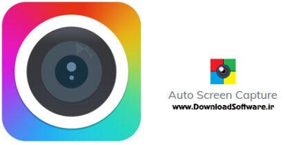 دانلود Auto Screen Capture – نرم افزار ثبت خودکار اسکرینشات از محیط ویندوز