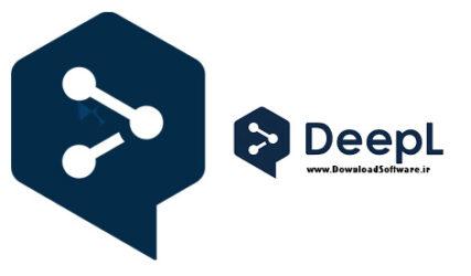 دانلود DeepL Pro + Portable – ابزار ترجمه حرفهای متن در محیط ویندوز