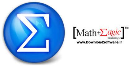 دانلود MathMagic Pro Edition for Adobe InDesign – نرم افزار تایپ فرمولهای ریاضی در Adobe InDesign