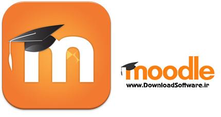 دانلود Moodle – سیستم مدیریت محتوای آموزشی با پشتیبانی از زبان فارسی